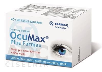 FARMAX OcuMax Plus